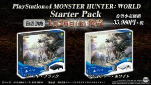 PlayStation®4 MONSTER HUNTER: WORLD Starter Pack